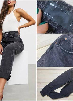 Asos.tall.джинсы на высокий рост.