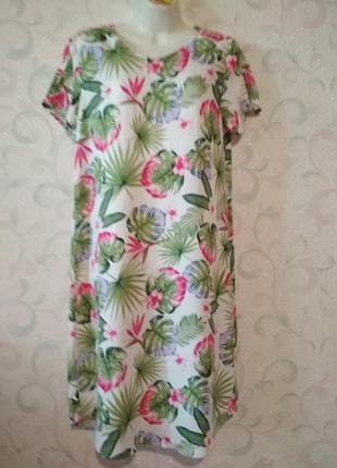 Платье 👗 в цветочный принт