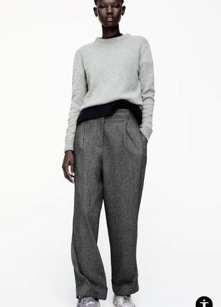 Классические брюки, штани сірі новые от zara dad pants