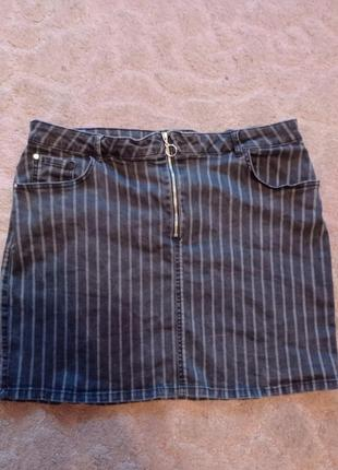 Хлопковая юбка в полоску с молнией спереди спидниця