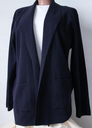 Базовый кардиган темно - синего цвета