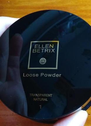 Пудра рассыпчатая ellen betrix loose powder