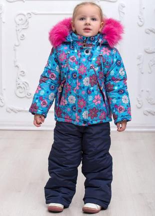Комбинезон тёплый,зимний, детский,для девочки