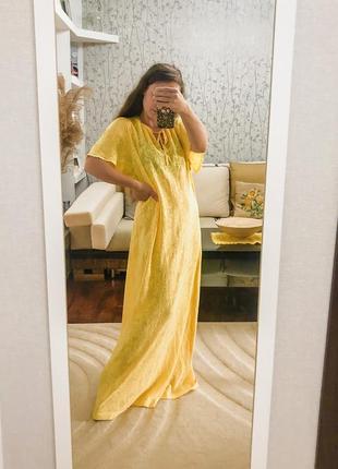 Нежное винтажное платье длинное сарафан парео