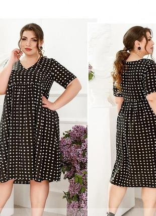 Платье-сарафан свободного кроя на лето размеры 46-48, 50-52, 54-56, 58-60 (1016)