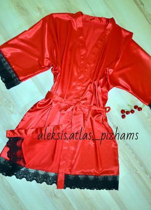 В наличии красный  халат размер 42-44 по привлекательной цене😱