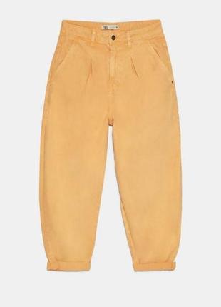 Распродажа, отправки до 24.06❤шикарные джинсы zara slouchy(бананы)