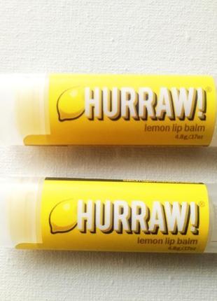 Бальзам для губ лимон lemon hurraw lip balm usa