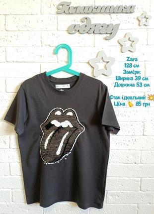 Мега яскрава футболка zara 128 см