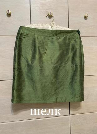 Шелковая юбка шелк натуральный 100% чесуча