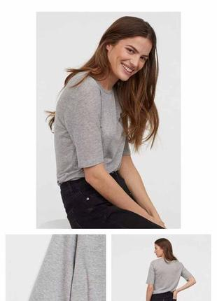 Базовая футболка меланжевый топ блуза 100% лиоцелл