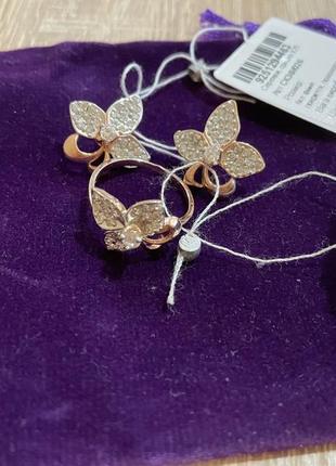 Комплект украшений позолоченные серебряные серьги + кольцо