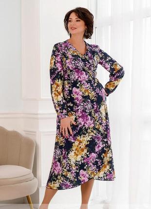 Платье-сарафан на запах размеры 46-48,50-52,54-56,58-60,62-64 (2242)