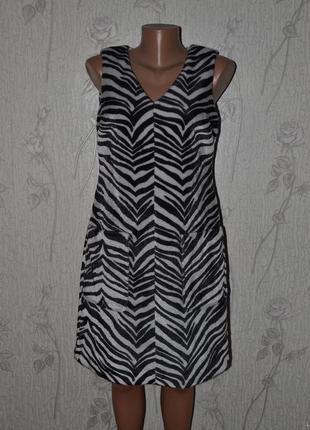 Большой выбор платьев и сарафанов разных размеров и фасонов платье жилет с карманами