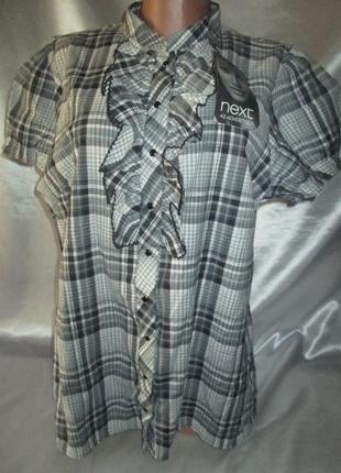 Блузка легкая.