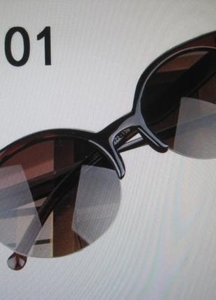 2 ультрамодные солнцезащитные очки кошачий глаз