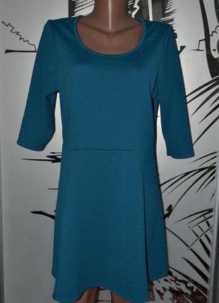 Большой выбор сарафанов и платьев разных размеров и фасонов