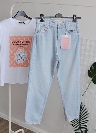 Женские джинсы мом премиум класса