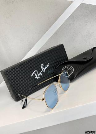 Солнцезащитные очки коричневые голубые
