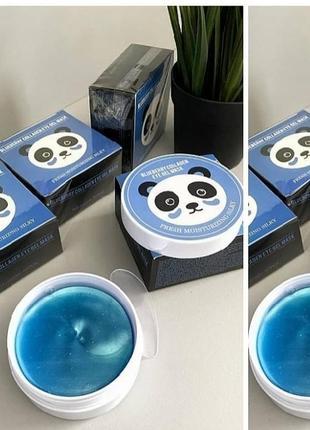 Гидрогелевые патчи blueberry collagen eye gel mask с черникой 🍇и коллагеном