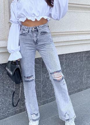 Модные джинсы палаццо серые с дырками и потортостями высокая талия
