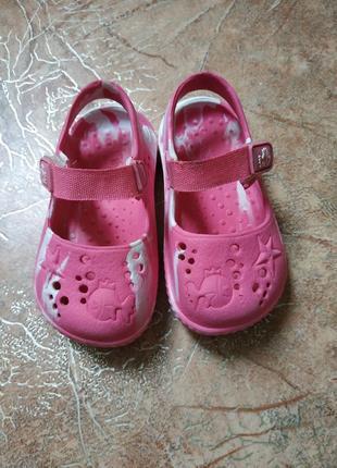 Тапочки сандали