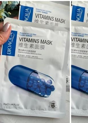 Тканевая маска для лица bioaqua vitamins tender elastic mask💙 10 шт