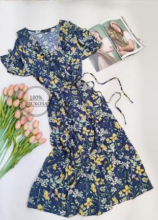 100% віскоза дуже красиве плаття міді в жовту квіточку від f&f розмір l-xl