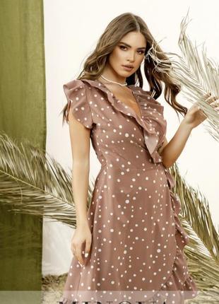 Лёгкое летнее платье на запах в романтическом стиле+ бесплатная доставка нп 💕