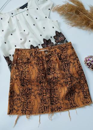 Крутая юбка denim co
