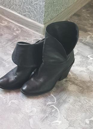 Кожаные сапоги, ботинки