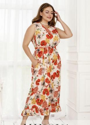 Яркое летнее платье макси в цветочный принт+ бесплатная доставка нп 💕