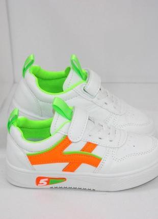 Белые модные кроссовки для девочек3 фото
