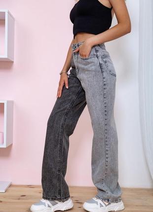 Новые женские стильные джинсы двухцветные трендовые