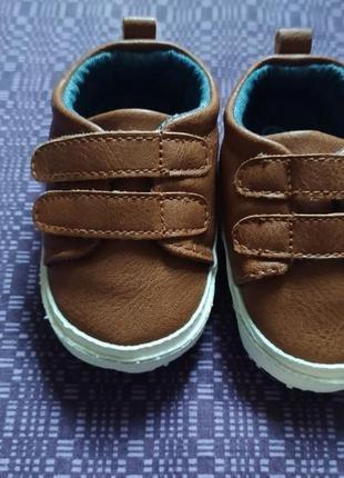 Детская обувь, кросовки
