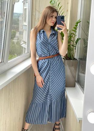 Идеальный сарафан миди платье 1+1=3