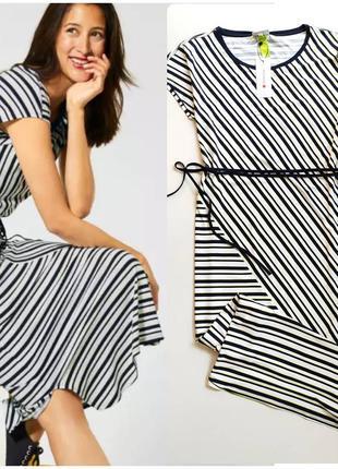Максі плаття сарафан від німецького бренду street one