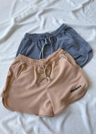 Женские короткие шорты со шнурком, черные, оранжевые, бежевые, серые