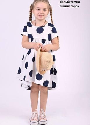 Платье детское размер с м л хл для пышек!