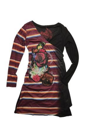 Модное платье  desigual /1322/
