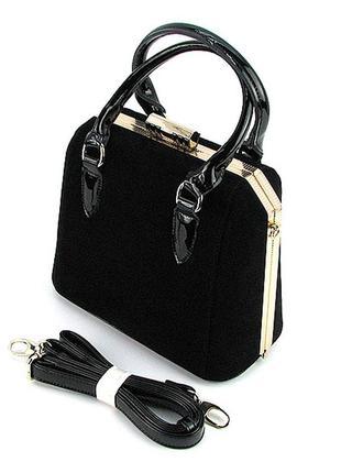 Замшевая дамская сумка саквояж черная каркасная на защелке