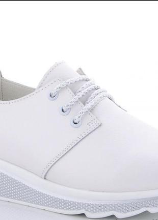 Туфли из натуральной белой кожи