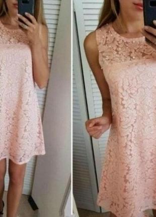 Платье розовое с жемчугом, размер 42-45