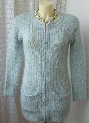 Платье женское на молнии вязаное с люрексом теплое зимнее мини бренд papaya р.44 №4413а