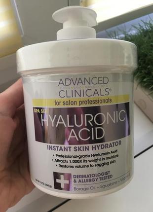 Лосьон с гилауроновой кислотой мгновенное увлажнение кожи