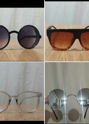 Очки солнцезащитные стилевые паллароид