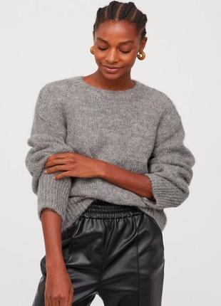 Объёмный свитер h&m шерсть, альпака серый