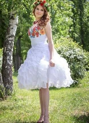 Свадебное платье короткое стилтное, в украинском стиле,  весільна сукня в українському стилі