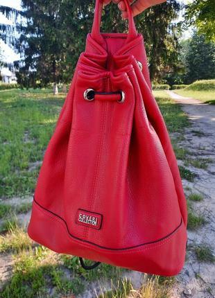Coveri colection сттльный рюкзак