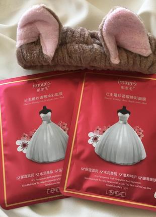 💃🏼тканинна маска для обличчя з гіалуроновою кислотою images princess wedding dress bright color mask